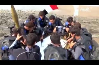 شاهد.. الميليشيا الانقلابية تمحو براءة أطفال اليمن وتستبدلها ببارود الحرب - المواطن