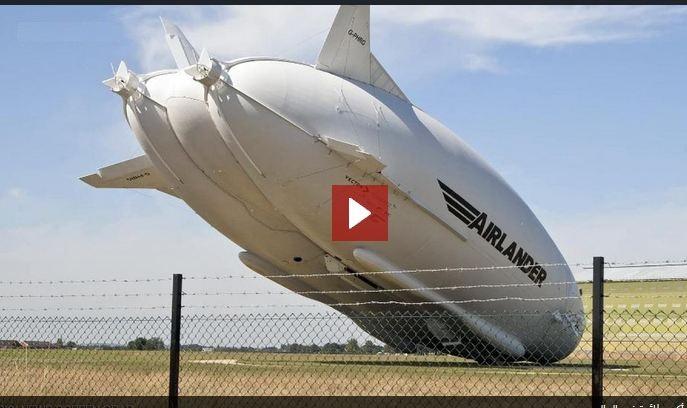 اطول طائرة في العالم