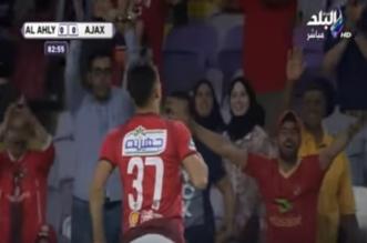 اعتزال حسام غالي .. الأهلي يفوز على أياكس بهدف محسن - المواطن