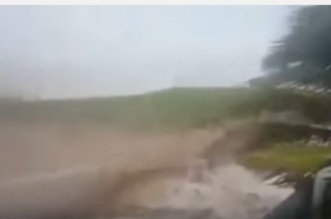 بالفيديو .. لحظة وصول الاعصار المدمر الى موزمبيق - المواطن
