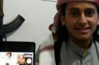 مقتل ريما الجريش المتحدثة الإعلامية لـ #داعش في #سوريا - المواطن