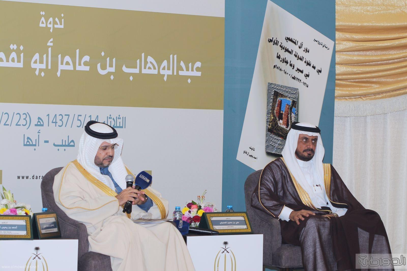 اعلام السعودية توثق سيرة المتحمي وكرم اسرته (3)