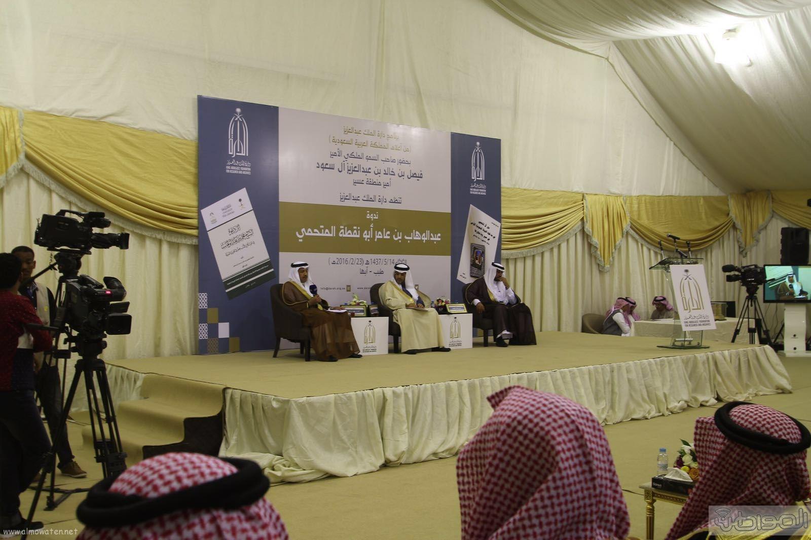اعلام السعودية توثق سيرة المتحمي وكرم اسرته (4)