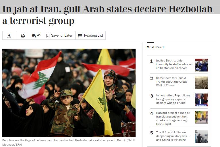 اعلان حزب الله
