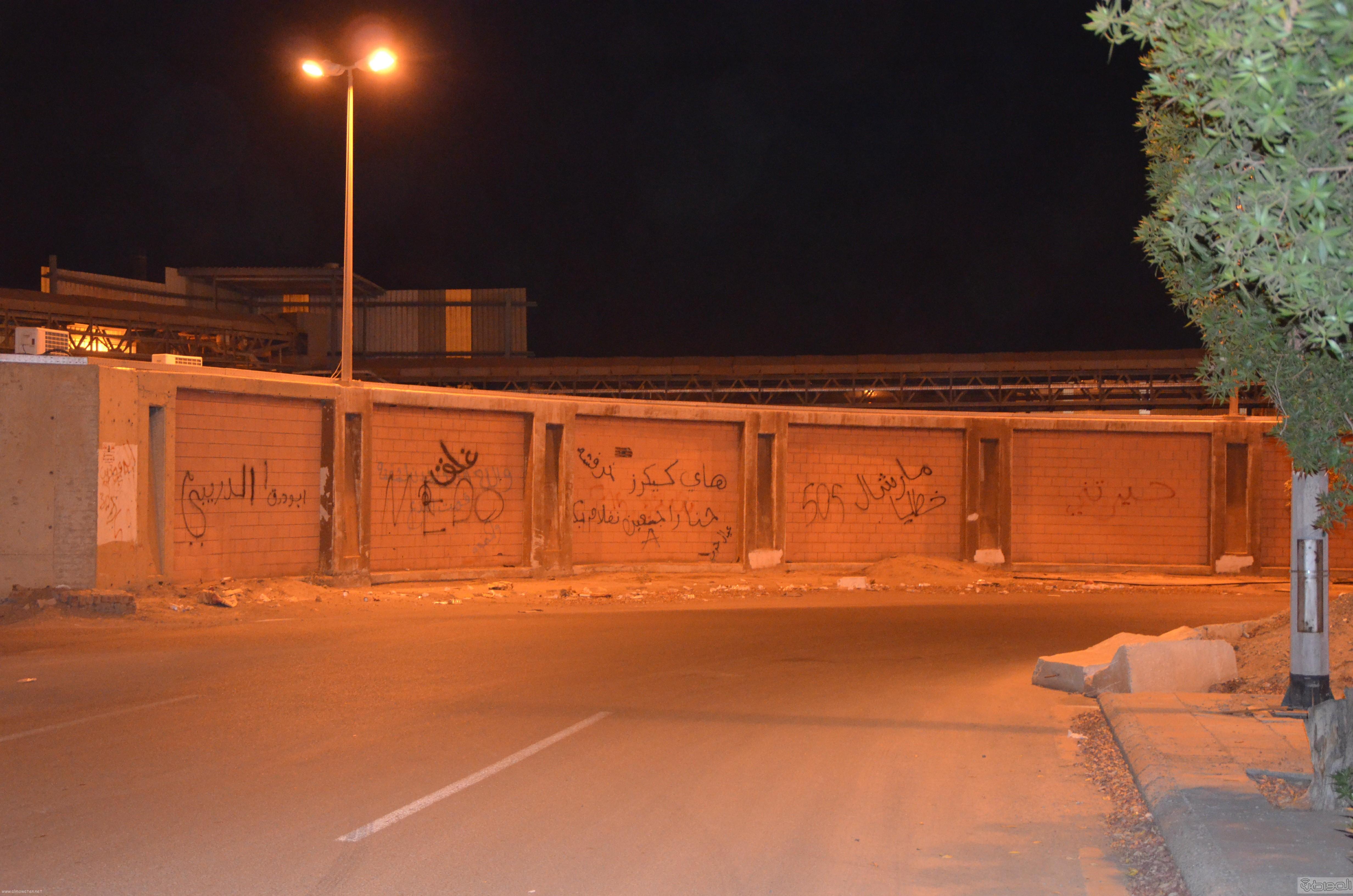 اغلاق شارع بمحافظة بحرة (1)