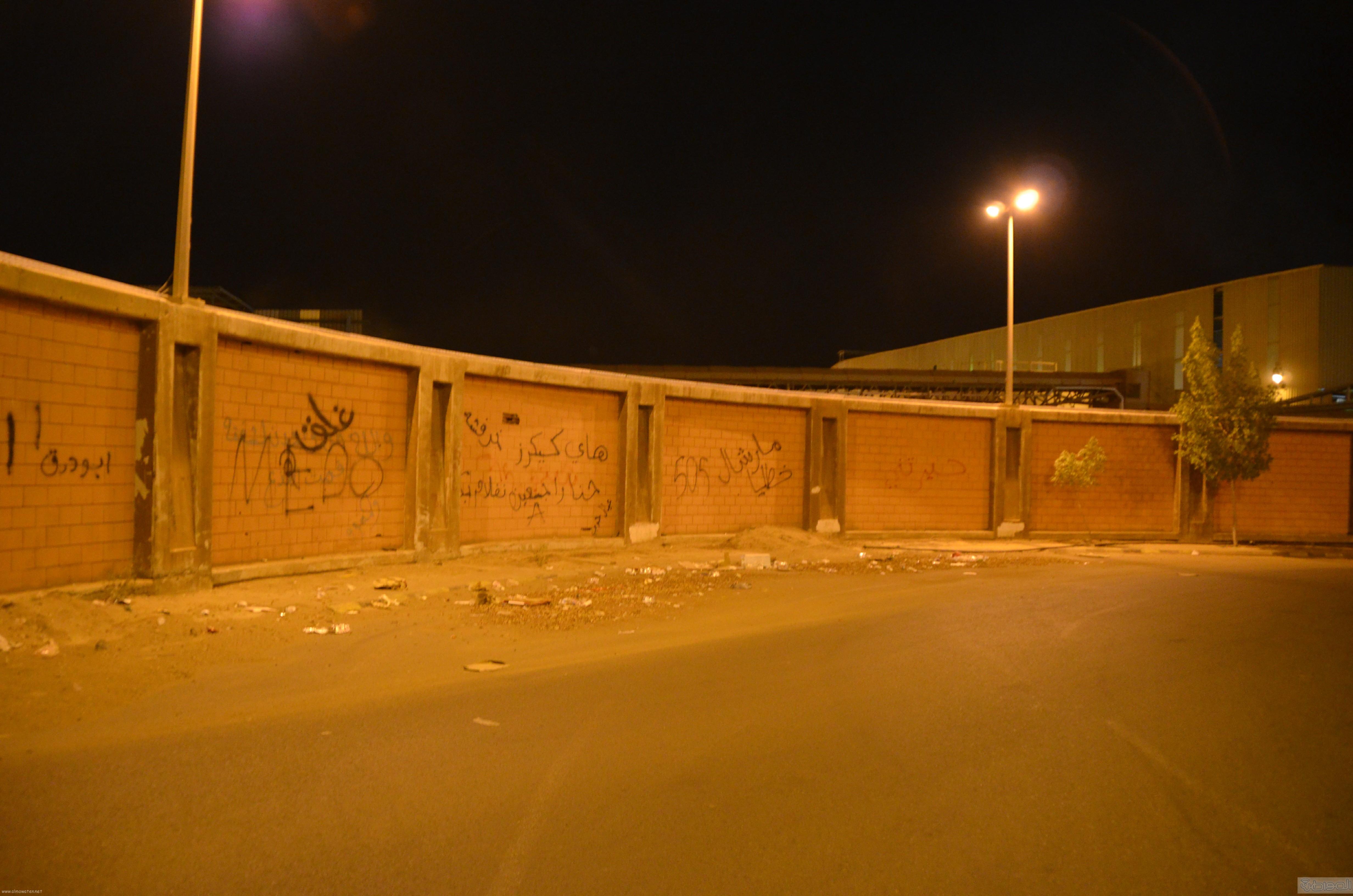 اغلاق شارع بمحافظة بحرة (3)