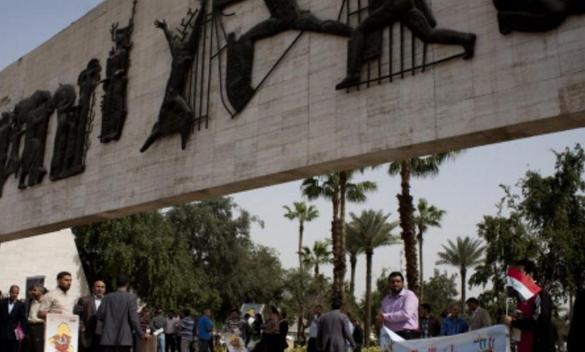اغلاق طريق ساحة التحرير ببغداد