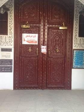 اغلاق متحف جدة1