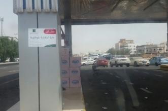 إغلاق محطة وقود بحي الصفا تخلط بنزين 91 وتبيعه على أنه 95 - المواطن