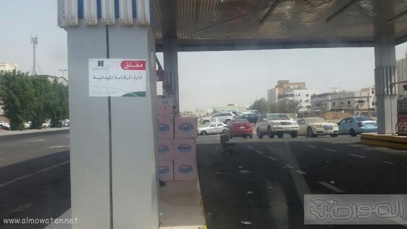 اغلاق محطة وقود (2)