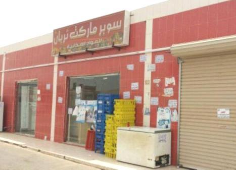 اغلاق-محلات-تجارية