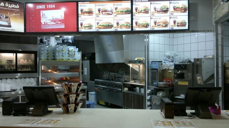 اغلاق مطاعم - جازان