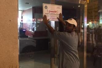 """إغلاق مطعم """"كشري"""" بحي الملز بعد تسجيل 8 ملاحظات صحية - المواطن"""