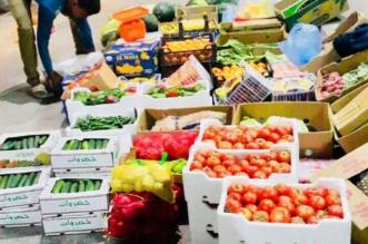 إغلاق مطعم ومصادرة 137 كرتون فواكه وخضروات في وسط الدمام - المواطن