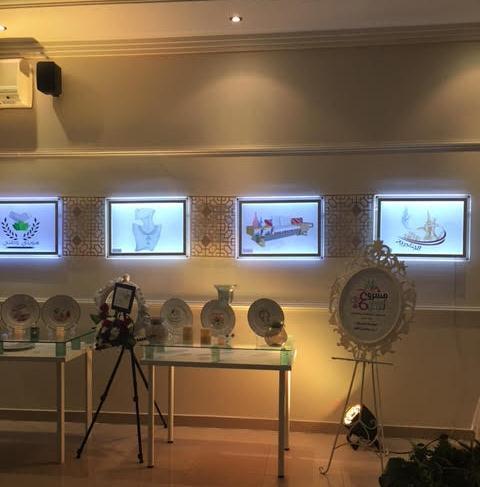 افتتاح المعرض الفني للمشاريع الوزارية بـتعليم مكة (4)