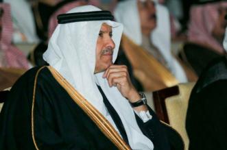 افتتاح الوان السعودية11