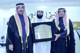 افتتاح جمعية الفىج الخيرية3