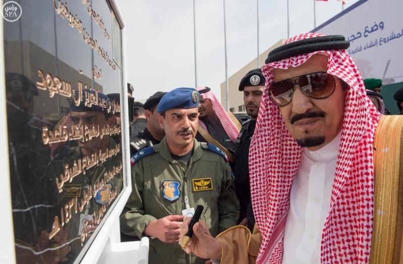 افتتاح قاعدة الملك سعود (1)