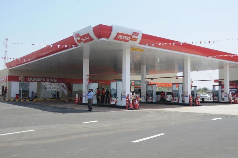 افتتاح محطة وقود نموذجية 1
