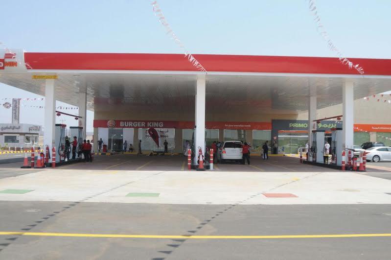 افتتاح محطة وقود نموذجية 2