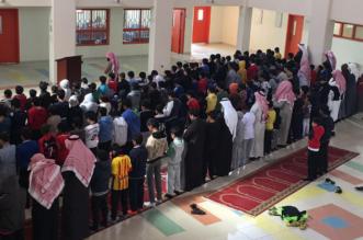 افتتاح مدرسة مصعب بن عمير الابتدائية بعد انتقالها للمبنى الجديد - المواطن
