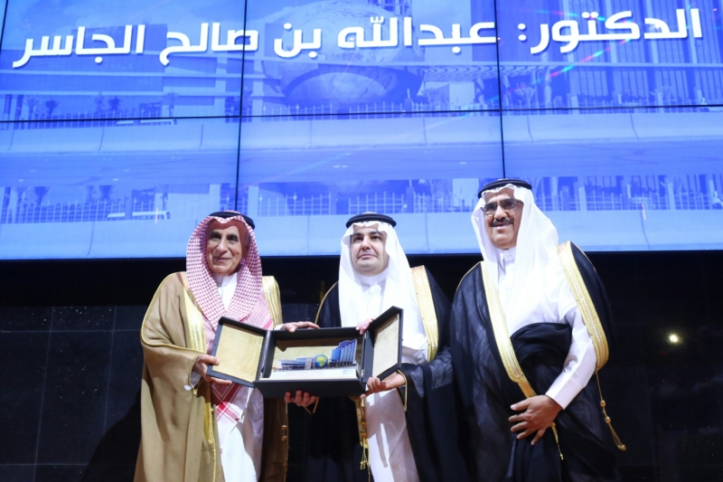 افتتاح مقر واس الجديد (135871548) 