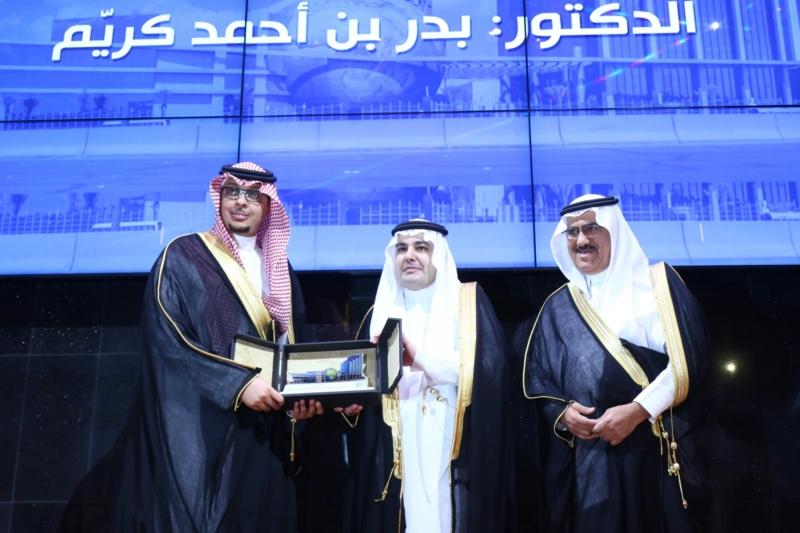 افتتاح مقر واس الجديد (135871549) 