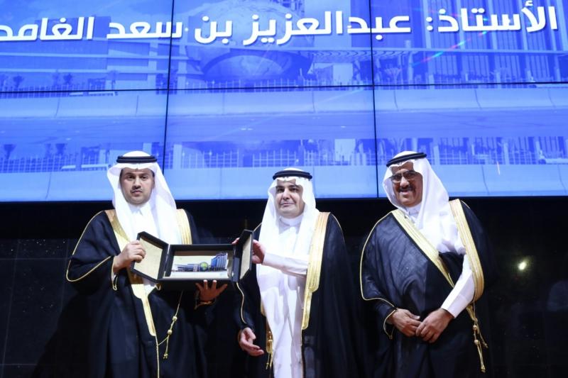 افتتاح مقر واس الجديد (135871552) 