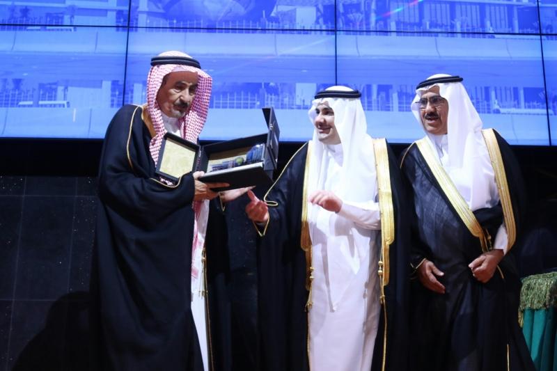 افتتاح مقر واس الجديد (135871554) 