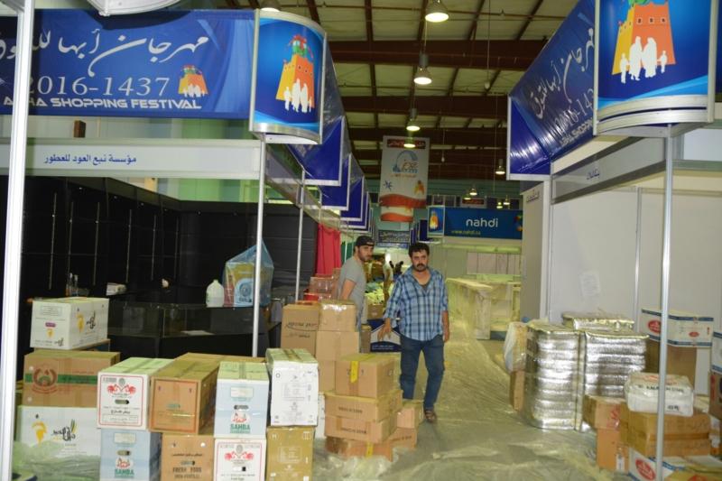 افتتاح مهرجان أبها للتسوق  (644371093) 