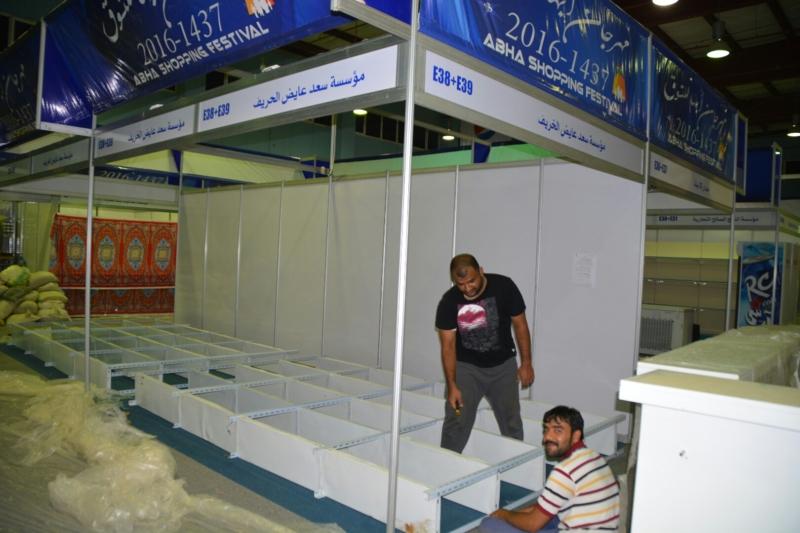 افتتاح مهرجان أبها للتسوق  (644371094) 