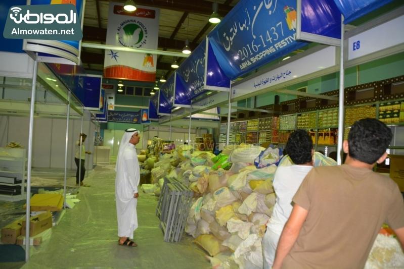 افتتاح مهرجان أبها للتسوق  (644371095) 