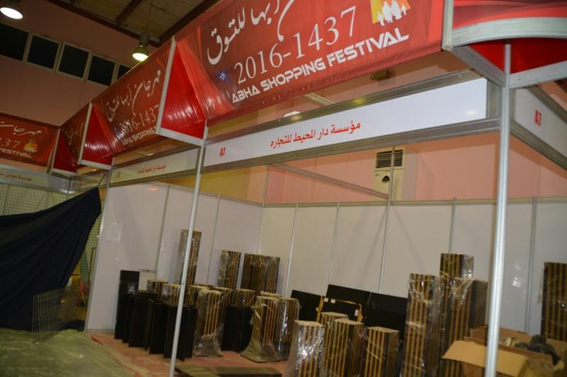 افتتاح مهرجان أبها للتسوق  (644371096) 