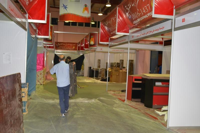 افتتاح مهرجان أبها للتسوق  (644371097) 
