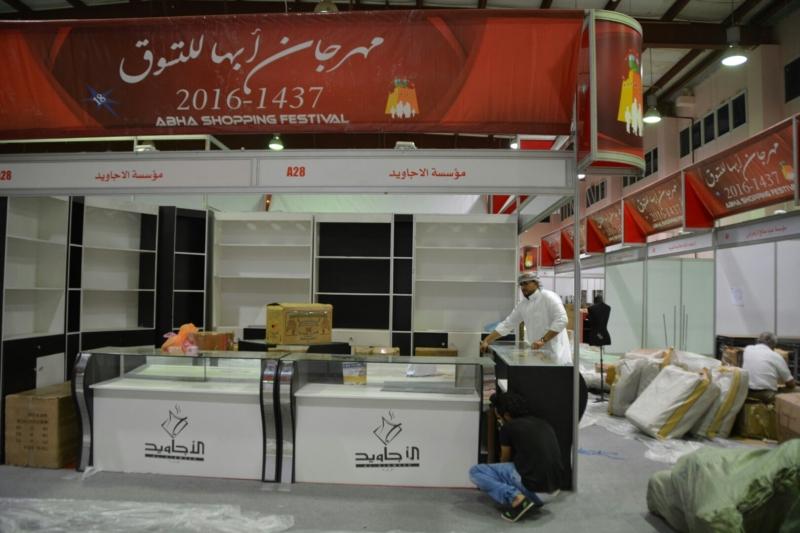 افتتاح مهرجان أبها للتسوق  (644371098) 