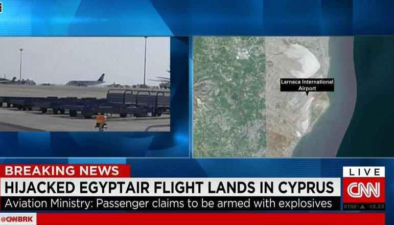 افراج طائرة قبرص
