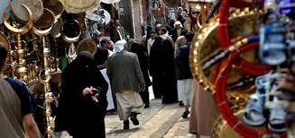 سبع فوائد للوديعة السعودية في مركزي اليمن تنتشل الاقتصاد وتنقذ الإنسان