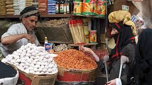 الوديعة السعودية في مركزي اليمن تهدم إستراتيجية الحوثي في تحطيم المجتمع بالفقر والتجويع