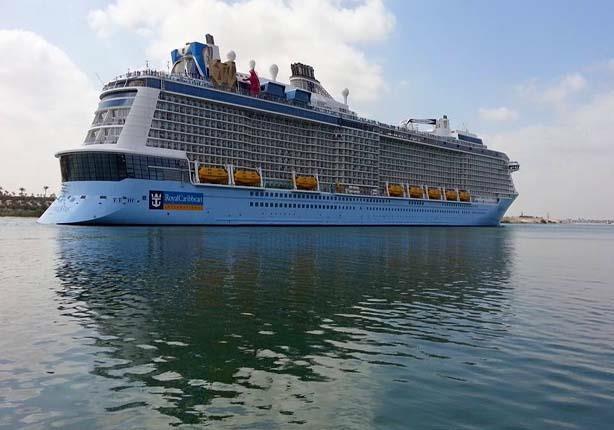 اكبر سفينة في العالم