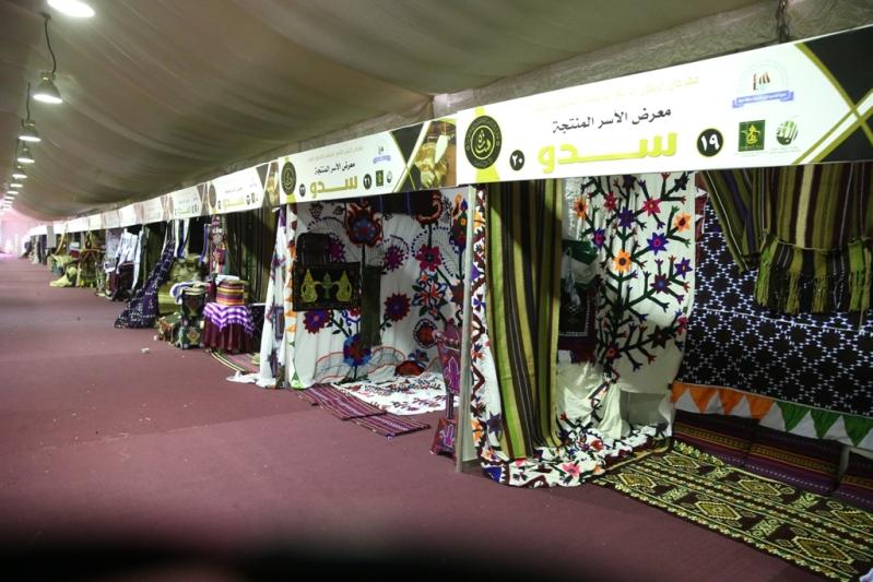 اكبر سوق سعودي للأسر المنتجة بمهرجان الزيتون بالجوف  (2)