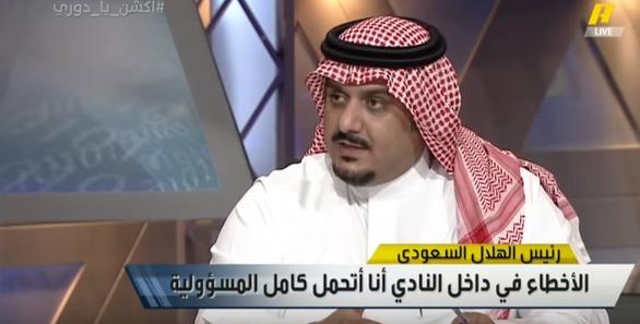 اكشن يا دوري رئيس الهلال الأمير نواف بن سعد ضيف البرنامج