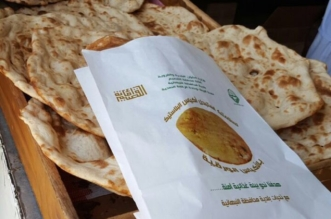 الغذاء والدواء: ممارسات خاطئة عند حفظ الأغذية يجب تجنُبها - المواطن