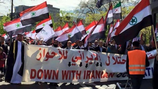 بالصور.. تظاهرة أحوازية في بلجيكا بمشاركة عربية وشعوب محتلة تندد بالاحتلال الإيراني - المواطن