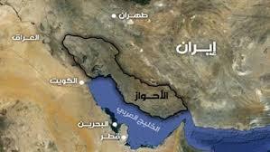 مؤتمر دولي في تونس يدعو إلى إنهاء احتلال إيران للأحواز
