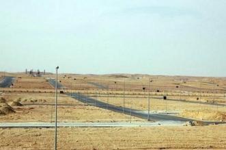 #الأراضي_البيضاء تدعو المواطنين لتسجيل أراضيهم الخاضعة للرسم - المواطن