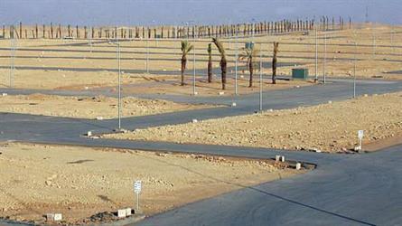 الإسكان تُعلن إصدار رسوم الأراضي البيضاء لمدينة مكة المكرمة