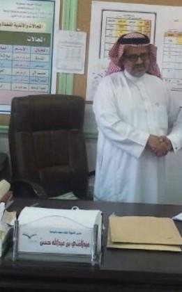 الأستاذ عبدالغني عبدالله حسن الغامدي