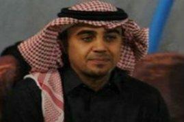 الأستاذ عبد الكريم الجاسر