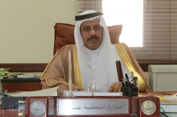 الأستاذ محمد بن عوضة بن سعد يباشر عمله محافظا لبلقرن