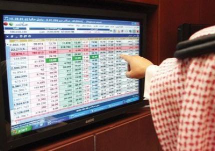 الأسهم-السعودية